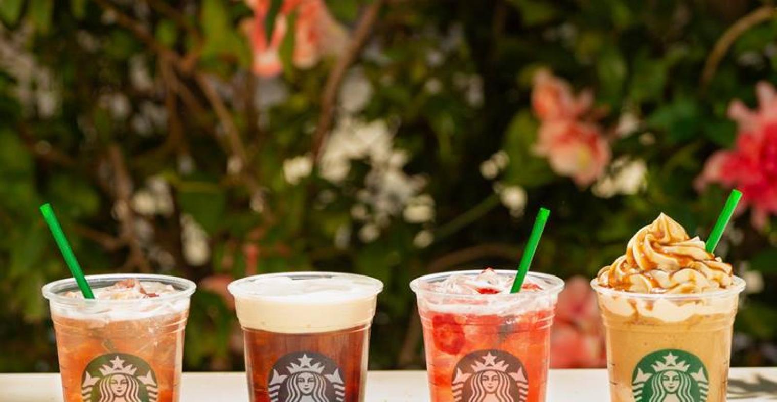 Starbucks Taylor